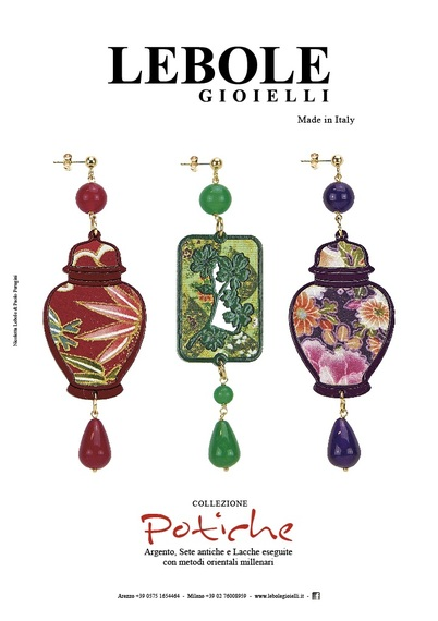 <p>NEW COLLECTION: POTICHE!</p>